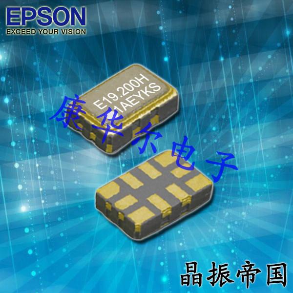 爱普生晶振,贴片晶振,TG-5032CGN晶振